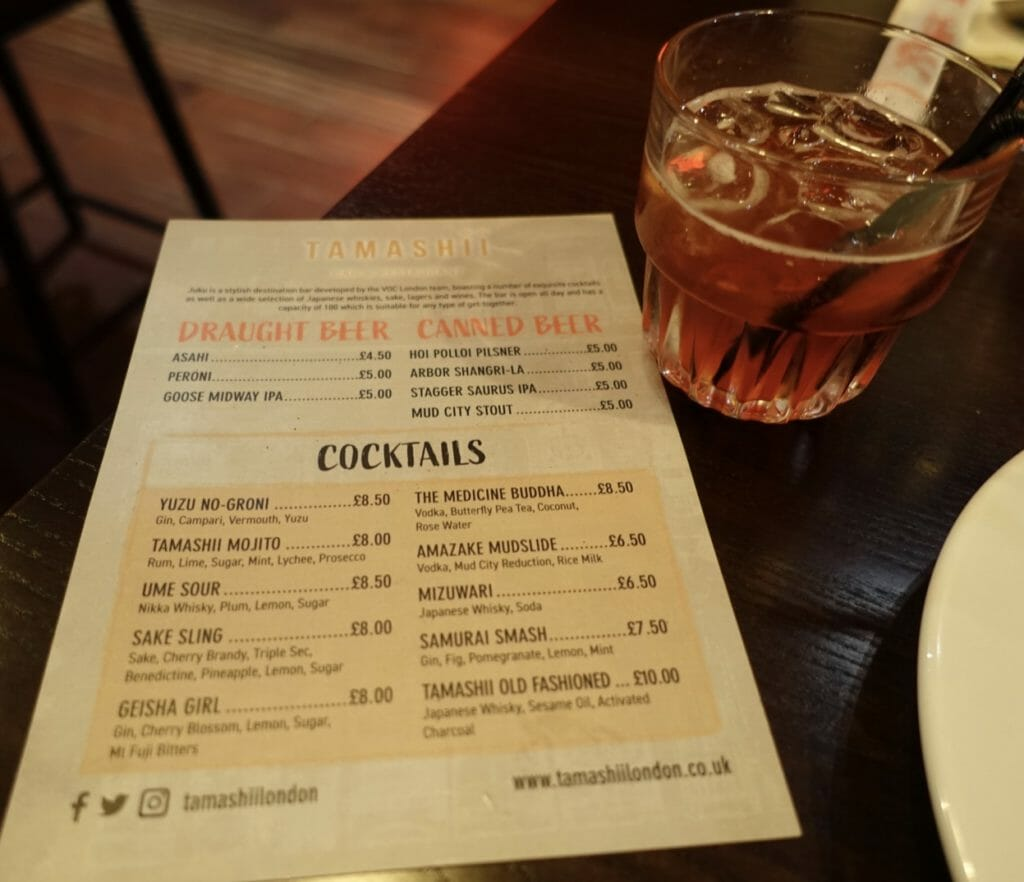 The drinks menu at Tamashii KIngs Cross