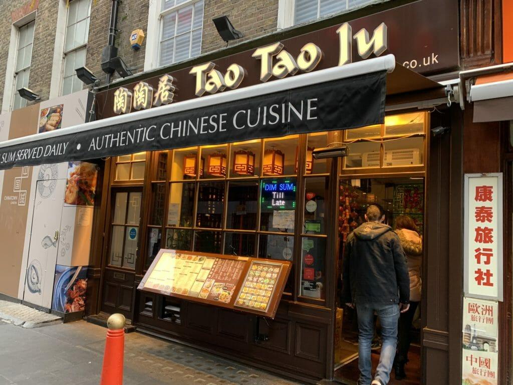 Tao Tao Ju store front